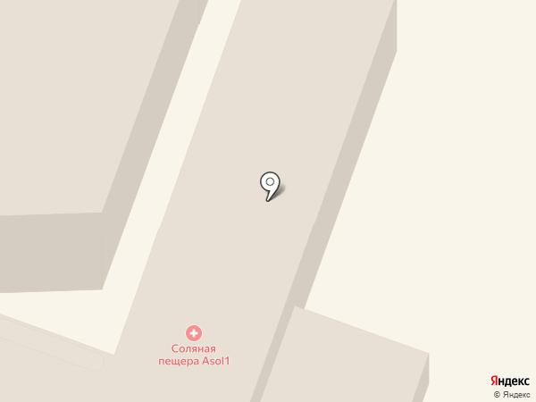 ЭкспрессДеньги на карте Саратова