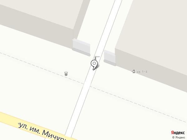 Мино на карте Саратова