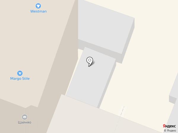 Монро на карте Саратова