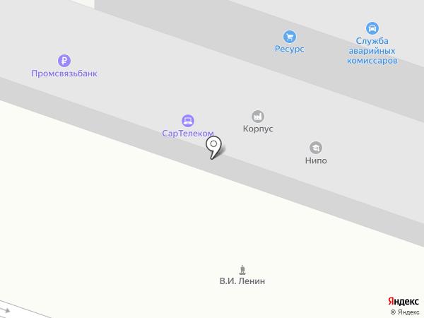 СарТелеком на карте Саратова