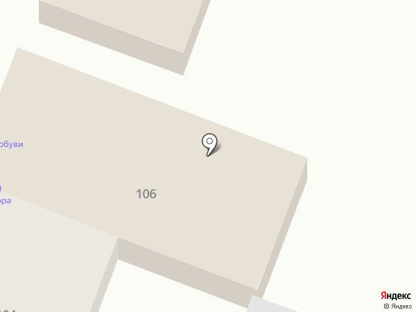 Аврора на карте Саратова