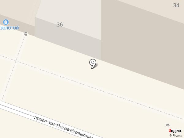 OldBoy на карте Саратова