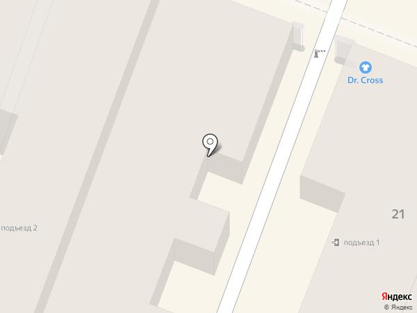 Винный бутик на карте Саратова