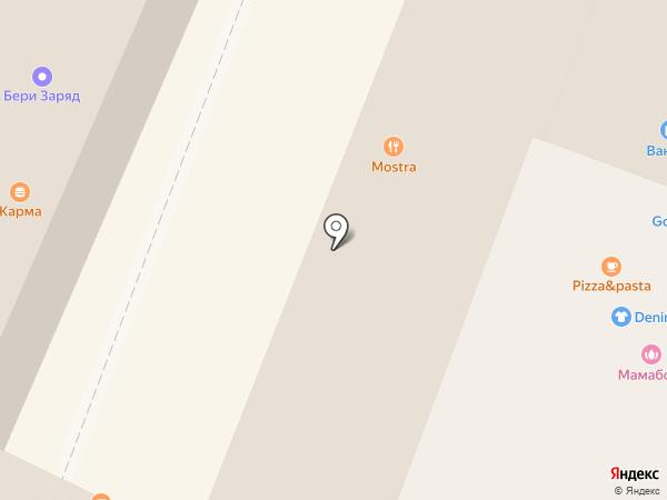 Дядя Мо на карте Саратова