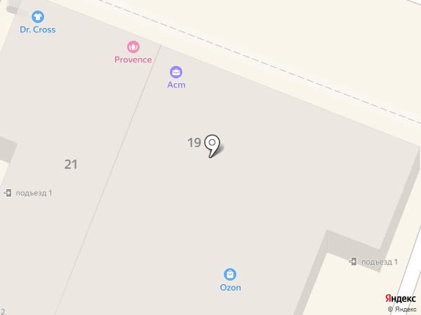 ЦветОчки на карте Саратова