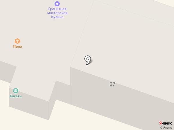 Обувь на Вольской на карте Саратова