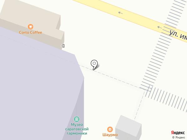 Ручеёк на карте Саратова