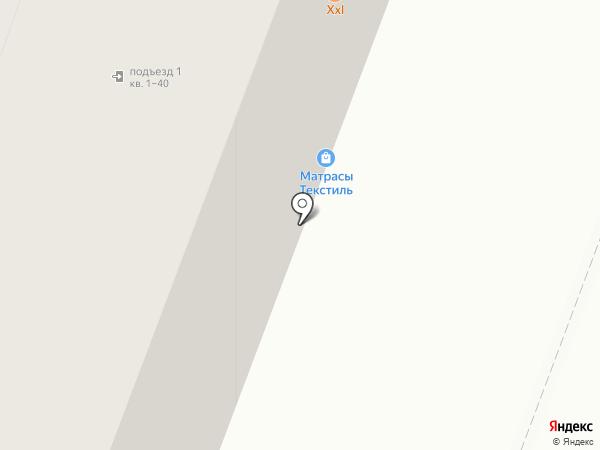 Аквафор на карте Саратова