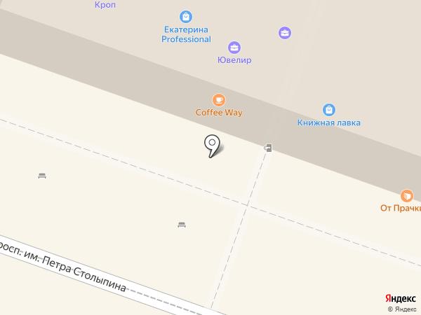 Vape Up на карте Саратова