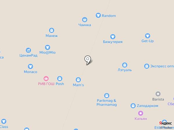 Gloria Jeans на карте Саратова