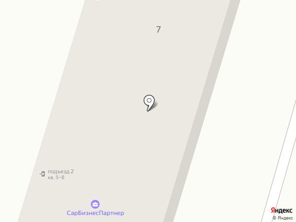 Налог-Профи на карте Саратова