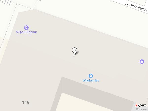 Стейкбери на карте Саратова