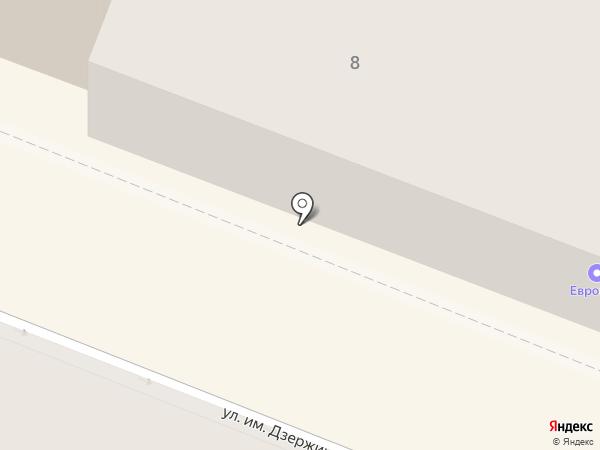 Агентство интернет-маркетинга Дмитрия Поккине на карте Саратова