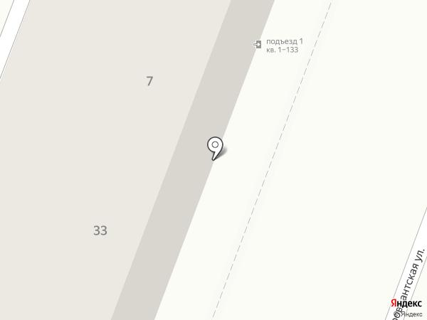 Региональный центр Праздничных Услуг на карте Саратова
