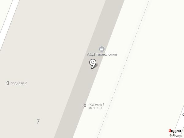 Уютный Дом на карте Саратова