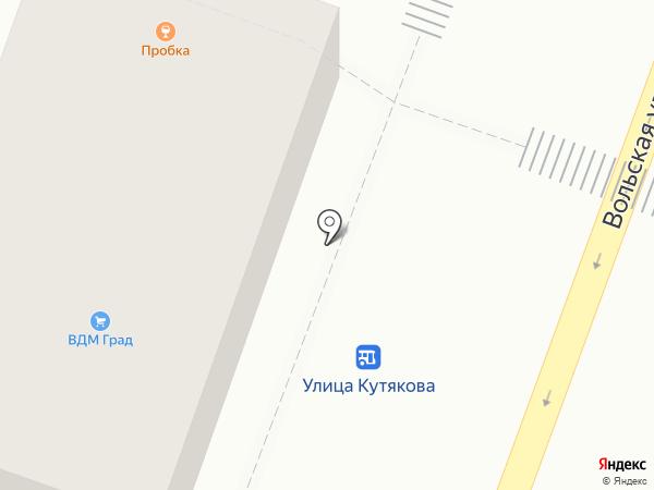 Пивная Пробка на карте Саратова