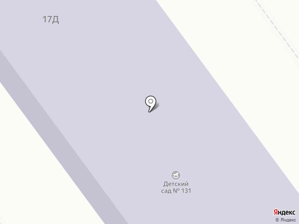 Детский сад №131 на карте Саратова