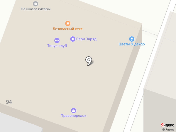 Связной Логистика на карте Саратова