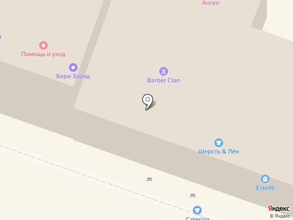 Мастер Джорнал на карте Саратова