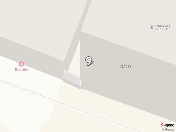 Art-Studio на карте Саратова