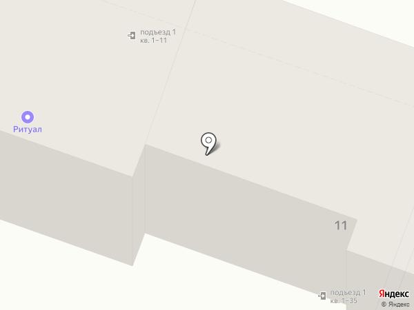 Высший Арбитражный Третейский суд на карте Саратова