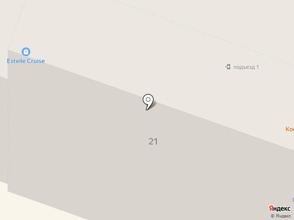 Estelle Cruise на карте Саратова