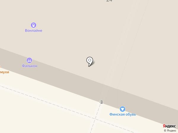 Юридическая помощь на карте Саратова
