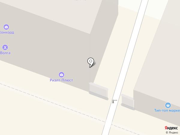Фишер на карте Саратова