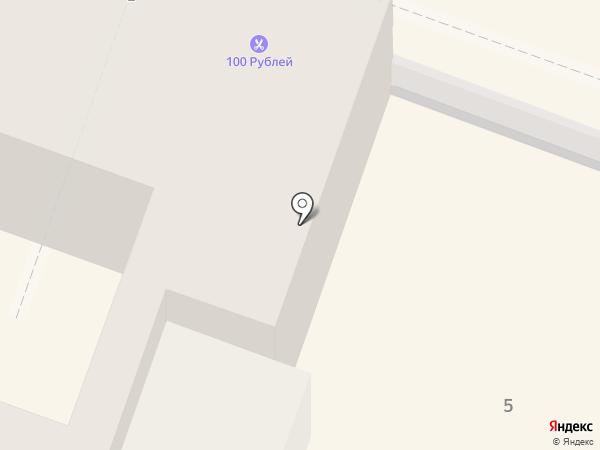 Пульсар на карте Саратова