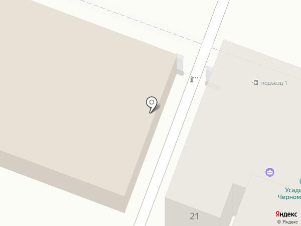 Paradiso на карте Саратова