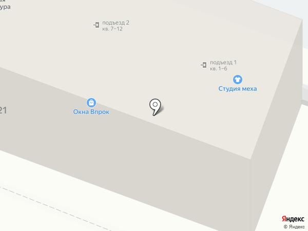 Evroflora на карте Саратова