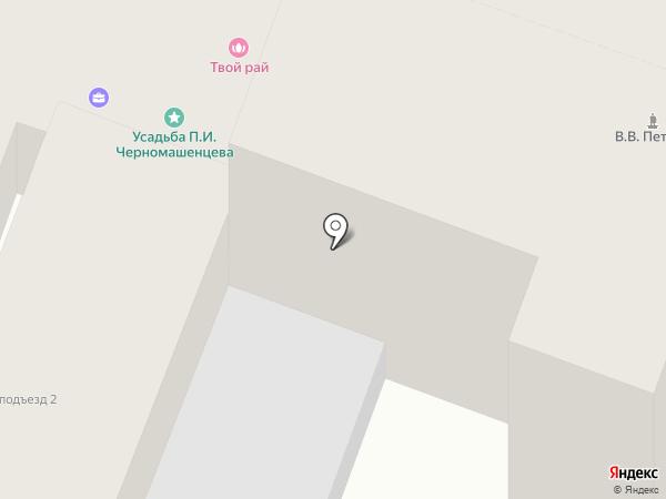 iHouse Pro на карте Саратова