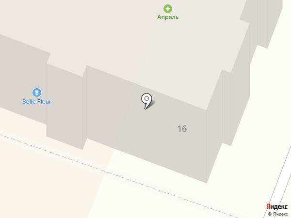 Разливное пиво на карте Саратова