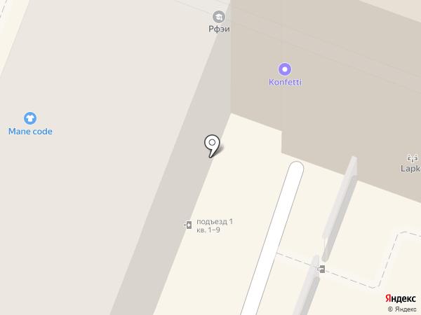 Fanagoria на карте Саратова