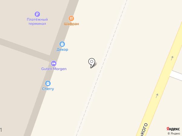 Али-Баба на карте Саратова