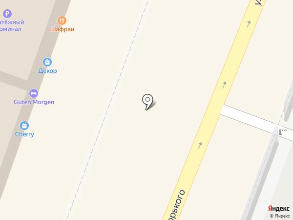 Шафран на карте Саратова