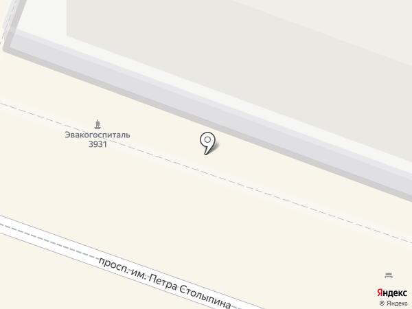 DNS Smart на карте Саратова