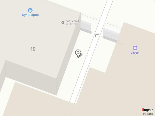 Кулинария на карте Саратова