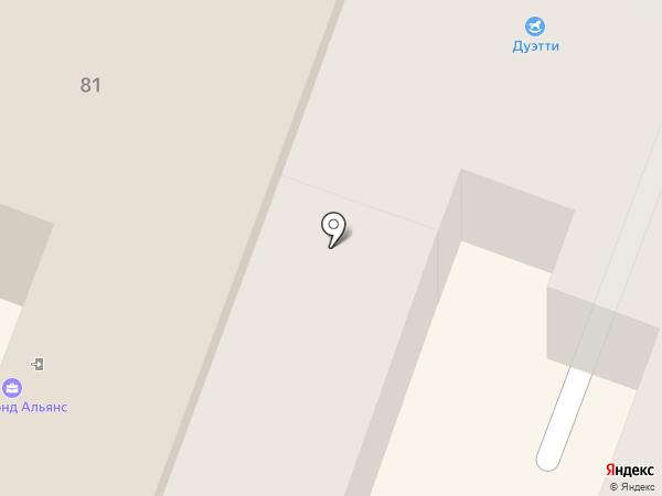 LAUF на карте Саратова