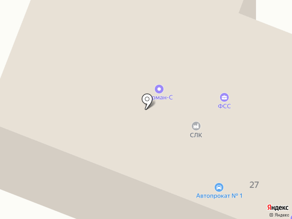 АллоТакси на карте Саратова