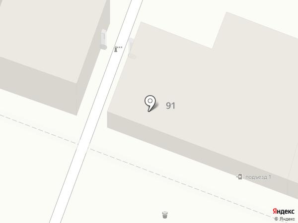 Центр экспертно-юридической помощи на карте Саратова
