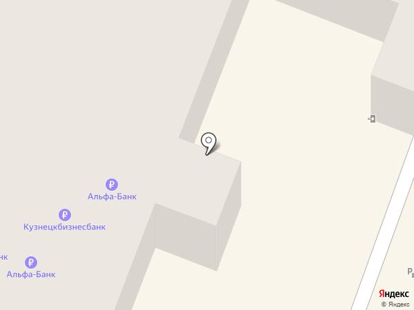 Антикварный магазин на карте Саратова