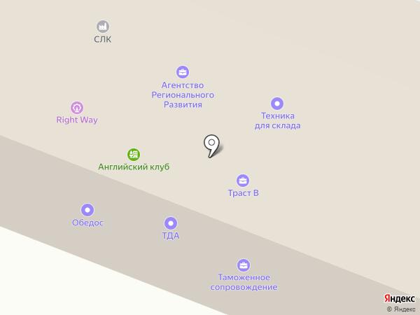 GoodWin на карте Саратова