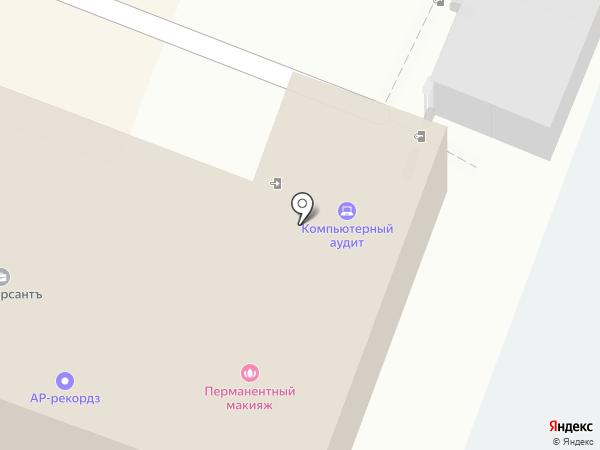 АЛЬЯНС САРАТОВ на карте Саратова