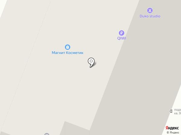 Студия пилатеса Лидии Фроловой на карте Саратова