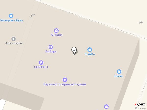 Банкомат, АК Барс банк, ПАО на карте Саратова