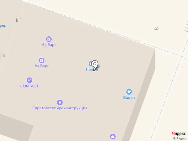СИТИ-ИНШУРАНС на карте Саратова