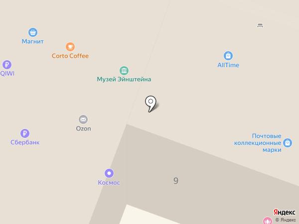 Стардог`s на карте Саратова