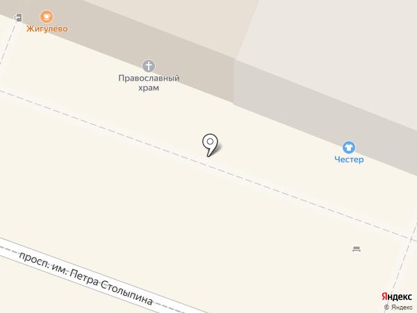 Музей занимательных наук Эйнштейна на карте Саратова