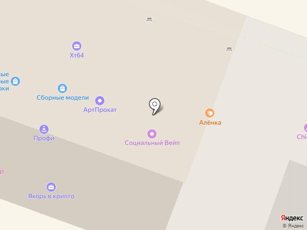 Магазин по продаже товаров для курения на карте Саратова